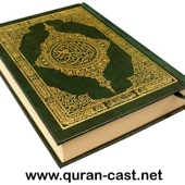 Holy Quran Daily Podcast - Quran-Cast.net