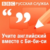 Learn English with BBCRussian - BBC Radio