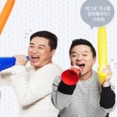 컬투쇼 레전드 사연 BEST 222 - SBS