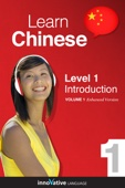 Learn Chinese -  Level 1: Introduction to Chinese (Enhanced Version)
