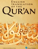 Similar eBook: English Translation of the Qur'an