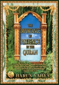 The Importance of Patience In the Qur'An