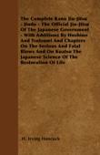 The Complete Kano Jiu-Jitsu (Jiudo): The ...
