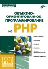 -   PHP