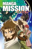 Manga Mission
