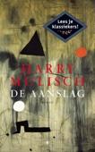 Harry Mulisch - De aanslag kunstwerk