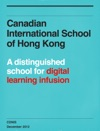 Digital Learning Infusion At Canadian International School Of Hong Kong