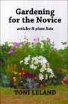 Gardening For The Novice
