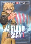 ヴィンランド・サガ(01)