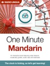 One Minute Mandarin Study Pack