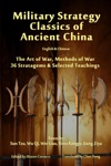 Military Strategy Classics Of Ancient China - English  Chinese