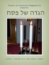 IPesach An Interactive Haggadah For Passover