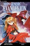 Neon Genesis Evangelion Vol 4 2nd Edition