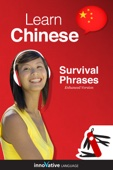 Learn Chinese - Survival Phrases Chinese (Enhanced Version)