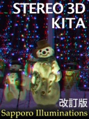 STEREO 3D KITA Sapporo Illuminations 改訂版