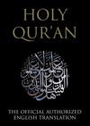 The Quran  Koran  Quran  Al-Quran