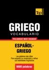 Vocabulario Espaol-griego - 9000 Palabras Ms Usadas