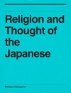 Religions And Thought Of The Japanese