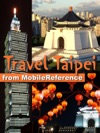 Taipei Taiwan Illustrated Travel Guide Phrasebooks And Maps Mobi Travel