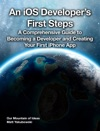 An IOS Developers First Steps
