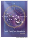 The Geometry Of The Tribes Of Israel