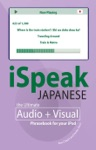 ISpeak Japanese Phrasebook The Ultimate Audio  Visual Phrasebook For Your IPod
