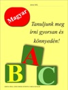 The Hungarian ABC A Magyar ABC