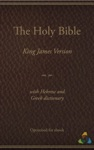 King James Bible 1769 With Hebrew And Greek Dictionary Strongs