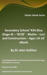 Secondary School KS4 Key Stage 4  GCSE - Maths  Loci And Construction  Ages 14-16 EBook