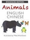 Chinese Animals Enhanced Edition