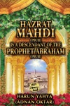 Hazrat Mahdi Pbuh Is A Descendant Of The Prophet Abraham Pbuh