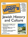 The Complete Idiots Guide To Jewish History And Culture