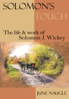 Solomons Touch