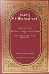 Nahj Al-Balaghah
