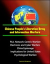 Chinese Peoples Liberation Army And Information Warfare PLA Network-Centric Warfare Electronic And Cyber Warfare China Espionage Implications For United States Psychological Warfare