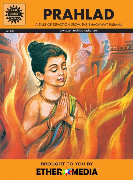Nagarjuna: A