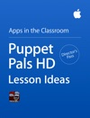 Puppet Pals HD Directors Pass Lesson Ideas