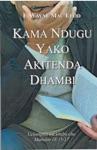 Kama Ndugu Yako Akitenda Dhambi
