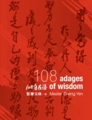 Similar eBook: Zen Life. 108 Adages of Wisdom