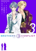 BROTHERS CONFLICT (3)