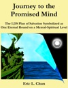 Journey To The Promised Mind