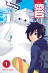 Big Hero 6 Vol 1