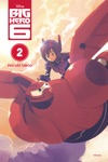 Big Hero 6 Vol 2