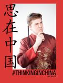 Thinking In China