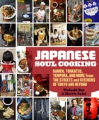 Similar eBook: Japanese Soul Cooking