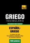 Vocabulario Espaol-griego - 7000 Palabras Ms Usadas