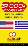 37000 English - Greek Greek - English Vocabulary