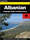 Albanian Language Audio Training Course