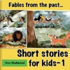 Short Stories For Kids - 1