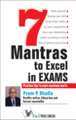7 Mantras to Excel in Exams